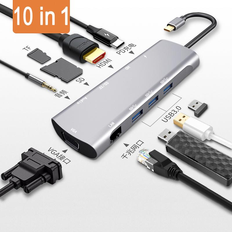 振德 CableDeconntype c转hdmi/千兆网口/音频/SD/VGA/usb*3/PD十合一电脑转换器