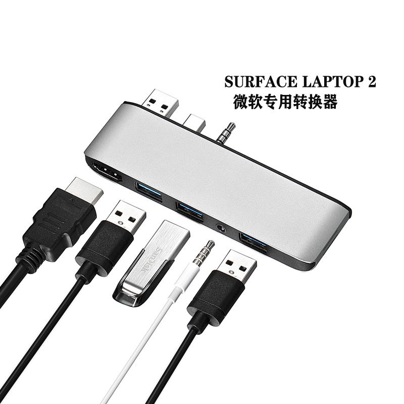 振德 CableDeconn 适用surface Laptop 1/2微软扩展坞HDMI4K高清投屏USB3.0/TF/音频口