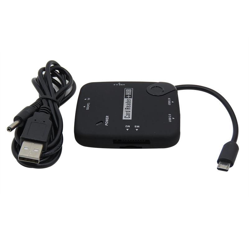 振德 CableDeconn 平板电脑/手机 Micro USB OTG HUB+读卡器 配供电线 可接硬盘
